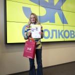 награждение в Сколково