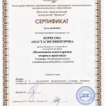 pozitivnaya-pt